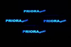 PRIORA sport,накладки на пороги с подсветкой PRIORA sport,светящиеся накладки на пороги PRIORA sport,светодиодные накладки на пороги PRIORA sport,светодиодные накладки на пороги авто PRIORA sport,накладки на пороги led PRIORA sport,декоративные накладки н