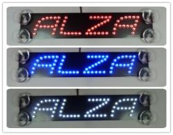 стоп сигнал с логотип alza стоп сигнал - логотип