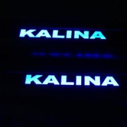 VAZ Kalina,накладки на пороги с подсветкой Kalina,светящиеся накладки на пороги Kalina,светодиодные накладки на пороги Kalina,светодиодные накладки на пороги авто Kalina,накладки на пороги led Kalina,декоративные накладки на пороги с подсветкой Kalina