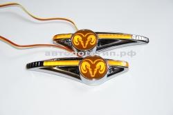 светодиодный поворотник на DODGE,светодиодный поворотник для DODGE,светодиодный поворотник с логотипом DODGE,светодиодный поворотник с эмблемой DODGE,led поворотник DODGE,светодиодный LED повторитель поворота для автомобиля DODGE