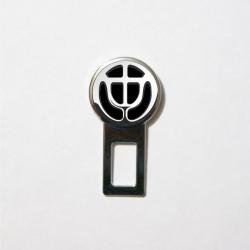 Заглушка ремня безопасности Brilliance,Заглушка ремня безопасности с логотипом Brilliance,Обманка ремня безопасности Brilliance,Обманка ремня безопасности с логотипом Brilliance,заглушки для ремней безопасности Brilliance,заглушки для ремней безопасности