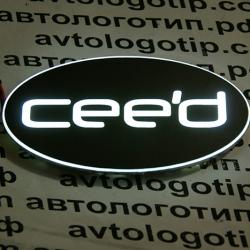 Светящийся логотип KIA CEED,светящаяся эмблема KIA CEED,светящийся логотип на авто KIA CEED,светящийся логотип на автомобиль KIA CEED,подсветка логотипа KIA CEED,2D,3D,4D,5D,6D