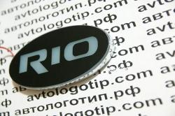 Светящийся логотип KIA RIO,светящаяся эмблема KIA RIO,светящийся логотип на авто KIA RIO,светящийся логотип на автомобиль KIA RIO,подсветка логотипа KIA RIO,2D,3D,4D,5D,6D