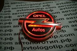 5D светящийся логотип OPEL Autos
