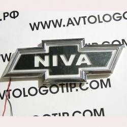 Светящийся логотип Chevrolet Niva,светящаяся эмблема Chevrolet Niva,светящийся логотип на авто Chevrolet Niva,светящийся логотип на автомобиль Chevrolet Niva,подсветка логотипа Chevrolet Niva