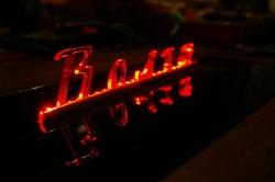 Логотип надпись волга,Эмблема надпись Волга,НАДПИСЬ ВОЛГА,Орнамент переднего крыла боковой надпись Волга,Надписи Волга на передние крылья,НАДПИСЬ ВОЛГА купить