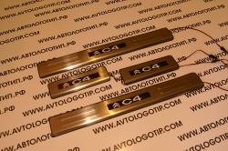 накладки на пороги с подсветкой Citroen C4,светящиеся накладки на пороги Citroen C4,светодиодные накладки на пороги Citroen C4,светодиодные накладки на пороги авто Citroen C4,накладки на пороги led Citroen C4,декоративные накладки Citroen C4