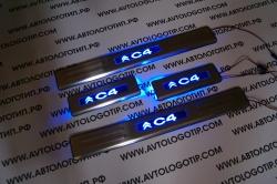 накладки на пороги с подсветкой Citroen C4,светящиеся накладки на пороги Citroen C4,светодиодные накладки на пороги Citroen C4,светодиодные накладки на пороги авто Citroen C4,накладки на пороги led Citroen C4,декоративные накладки Citroen C4с подсветкой c