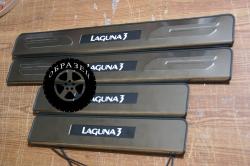 Накладки на пороги с подсветкой Renault Laguna 3