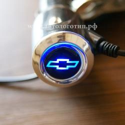 Автомобильное зарядное устройство Chevrolet,зарядка в авто с логотипом Chevrolet,зарядка автомобильная в Chevrolet,автоадаптер с лого Chevrolet,телефонный адаптер в автомобиль Chevrolet, адаптер для телефона с логотипом автомобиля Chevrolet