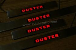 накладки на пороги с подсветкой renault duster,светящиеся накладки на пороги reno duster,светодиодные накладки на пороги renault duster,светодиодные накладки на пороги авто reno duster,накладки на пороги led renault duster,декоративные накладки рено дасте
