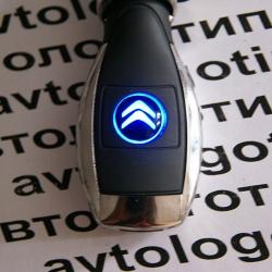 Автомобильное,зарядное,устройство,универсальное,с логотипом,Citroen,азу,USB,для,зарядки,телефон,купить,заказать