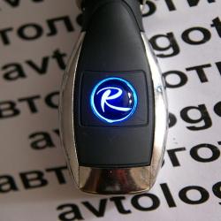 Автомобильное зарядное устройство универсальное с логотипом Sportage R