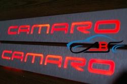 накладки на пороги с подсветкой Chevrolet Camaro,светящиеся накладки на пороги Chevrolet Camaro,светодиодные накладки на пороги Chevrolet Camaro,светодиодные накладки на пороги авто Chevrolet Camaro,накладки на пороги Chevrolet Camaro,декоративные накладк