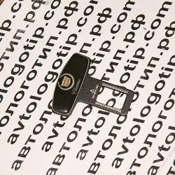 заглушка ремня безопасности CADILLAC,заглушки для ремней безопасности CADILLAC купить,заглушки замка ремня безопасности CADILLAC,заглушки ремня безопасности с логотипом CADILLAC,авто заглушки ремня безопасности CADILLAC,заглушка ремня безопасности с логот