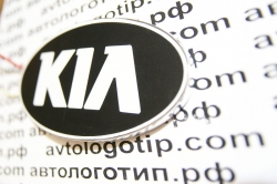 Светящийся логотип KIA Rio 3 sedan,светящаяся эмблема KIA Rio 3 sedan,светящийся логотип на авто KIA Rio 3 sedan,светящийся логотип на автомобиль KIA Rio 3 sedan,подсветка логотипа KIA Rio 3 sedan,2D,3D,4D,5D,6D