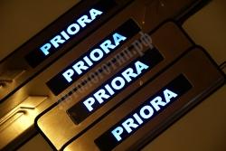 VAZ priora,накладки на пороги с подсветкой priora,светящиеся накладки на пороги priora,светодиодные накладки на пороги priora,светодиодные накладки на пороги авто priora,накладки на пороги led priora,декоративные накладки на пороги с подсветкой priora