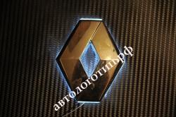 Светящийся логотип Renault Logan,светящаяся эмблема Renault Logan,светящийся логотип на авто Renault Logan,светящийся логотип на автомобиль Renault Logan,подсветка логотипа Renault Logan,2D,3D,4D,5D,6D