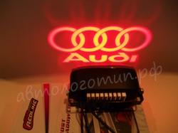 AUDI,Тень логотипа audi,Подсветка днища с логотипом audi,Проекция логотипа авто под бампер audi,Проектор логотипа audi,Подсветка машины с логотипом audi