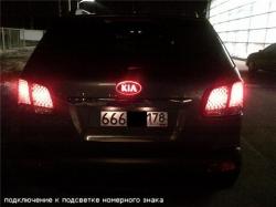 Светящийся логотип KIA Sportage 3,светящаяся эмблема KIA Sportage 3,светящийся логотип на авто KIA Sportage 3,светящийся логотип на автомобиль KIA Sportage 3,подсветка логотипа KIA Sportage 3,2D,3D,4D,5D,6D