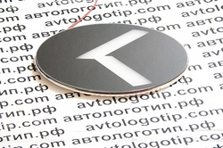 Светящийся логотип KIA Sigma,светящаяся эмблема KIA Sigma,светящийся логотип на авто KIA Sigma,светящийся логотип на автомобиль KIA Sigma,подсветка логотипа KIA Sigma,2D,3D,4D,5D,6D