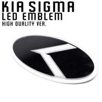2D светящийся логотип KIA Sigma