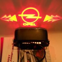 Проектор заднего бампера OPEL