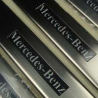 Накладки на пороги с подсветкой Mercedes Benz