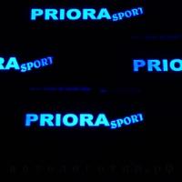 Накладки на пороги с подсветкой VAZ Priora Sport