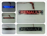 Стоп сигнал с логотип RENAULT
