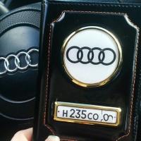 Обложка для автодокументов Audi (Ауди)