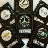 Обложка для автодокументов Mercedes (Мерседес)