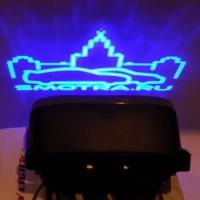 Проектор заднего бампера SMOTRA