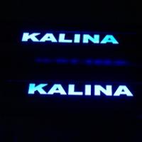 Накладки на пороги с подсветкой VAZ Kalina
