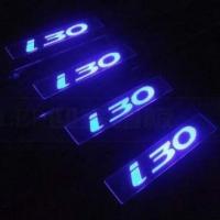 Накладки на пороги с подсветкой Hyundai I30