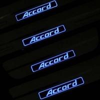 Накладки на пороги с подсветкой Honda Accord