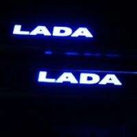 Накладки на пороги с подсветкой VAZ 2109