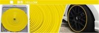 молдинг лента,молдинг лента для дисков,Лента для отделки дисков,шнур для отделки дисков,ленту для дисков купить,заказать,доставка