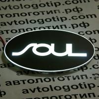 2D светящийся логотип KIA SOUL