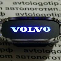 Проектор заднего бампера Volvo