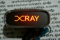 Тень логотипа Lada Xray,Подсветка днища с логотипом Lada Xray,Проекция логотипа авто под бампер Lada Xray,Проектор логотипа Lada Xray,Подсветка машины с логотипом Lada Xray