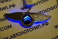 Крылатый логотип Citroen,Крылатый логотип Citroen с подсветкой,светящийся логотип Citroen с крыльями,крылья с подсветкой Citroen,крылатый логотип Citroen купить,светящийся логотип Citroen с крыльями купить