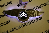 Крылатый логотип Citroen с подсветкой