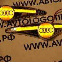 Светодиодный поворотник с логотипом AUDI
