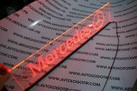 Светящаяся табличка Mercedes 3D