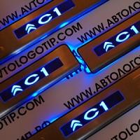 Накладки на пороги с подсветкой Citroen C1