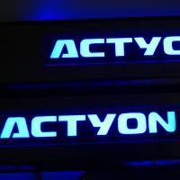 Накладки на пороги с подсветкой SsangYong Actyon