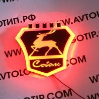 Светящийся логотип Газель Next