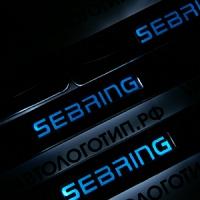Накладки на пороги с подсветкой Chrysler SEBRING