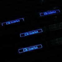 Накладки на пороги с подсветкой SKODA Octavia